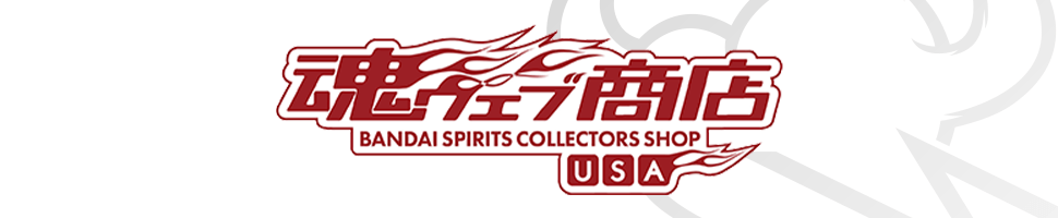 USA Official Shopping site