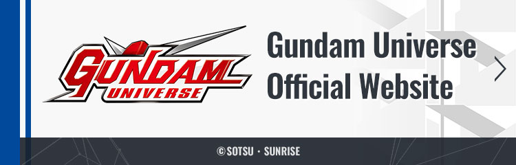 Gundam Universe Official Website