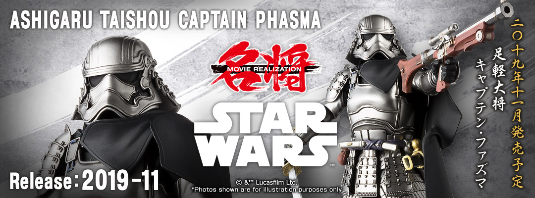 ASHIGARU TAISHOU CAPTAIN PHASMA on sale 2019 Nov