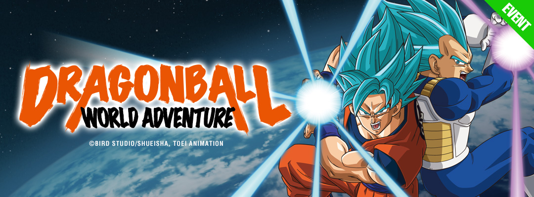 DRAGONBALL WORLD ADVENTURE