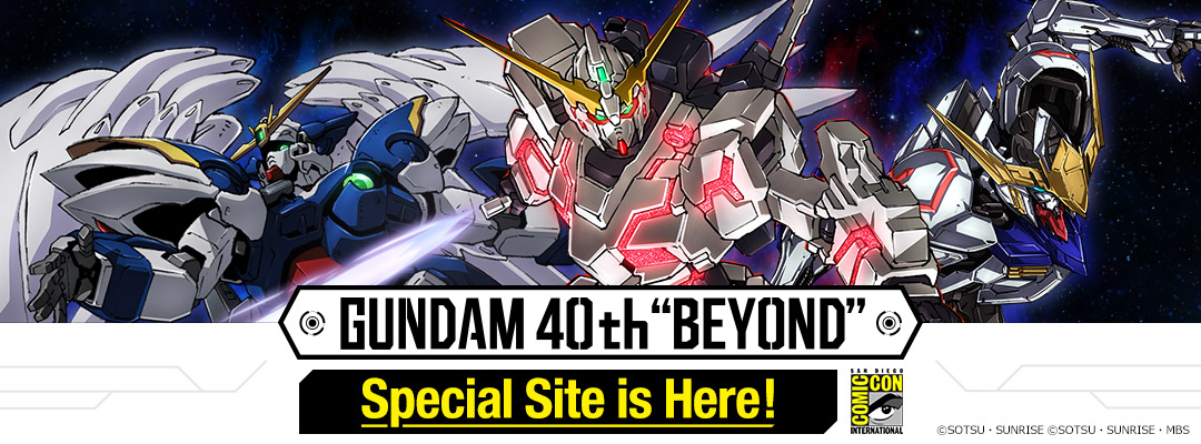 GUNDAM 40th BEYOND