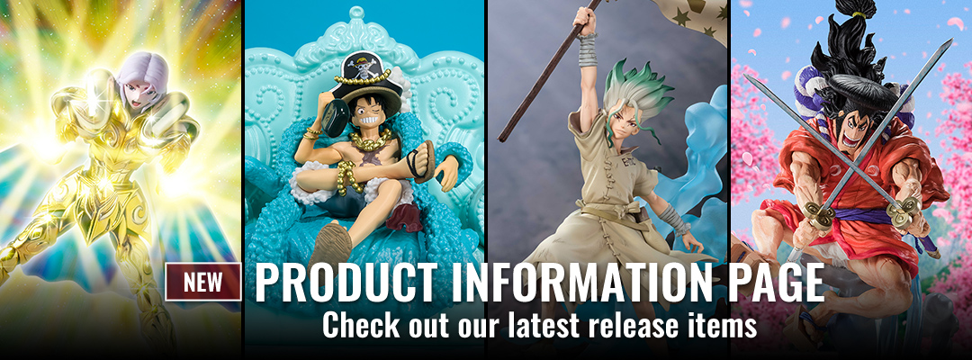 [NEW]PRODUCT INFORMATION PAGE Check out our latest release items