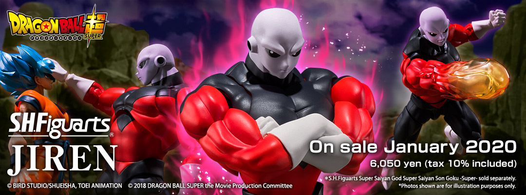 S.H.Figuarts JIREN On sale January 2020