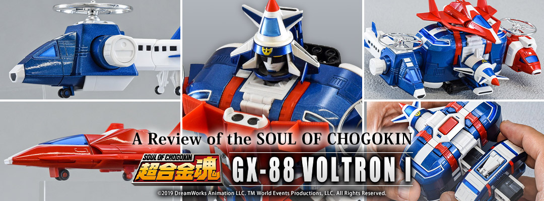 A Review of the S.H.Figuarts SOUL OF CHOGOKIN GX-88 VOLTRON 1