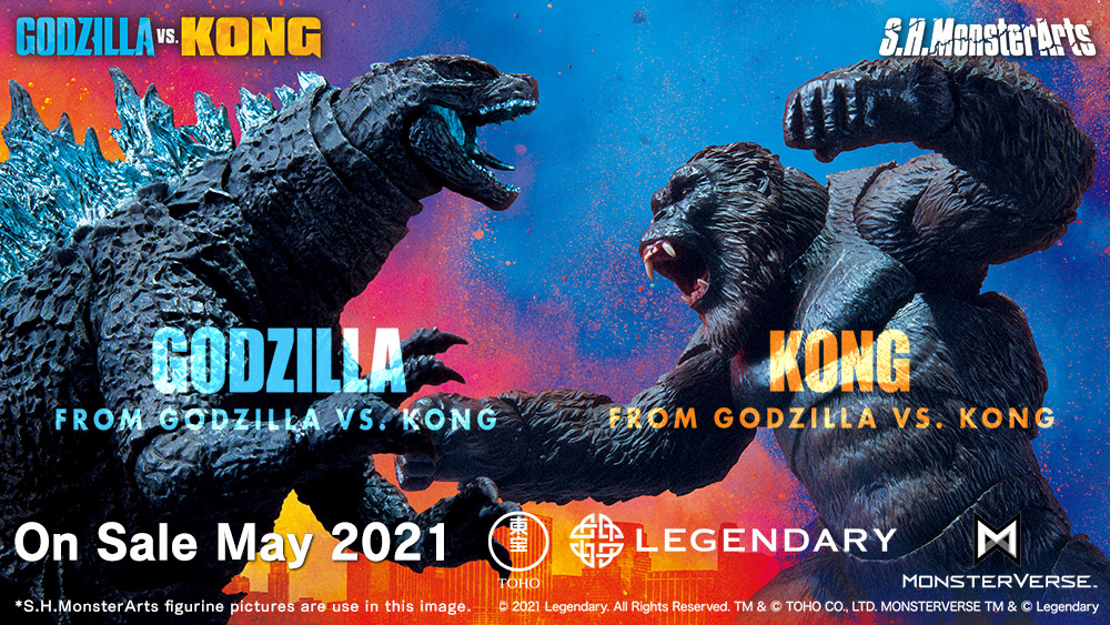 S.H.MonsterArts GODZILLA from Movie, S.H.MonsterArts KONG from Movie